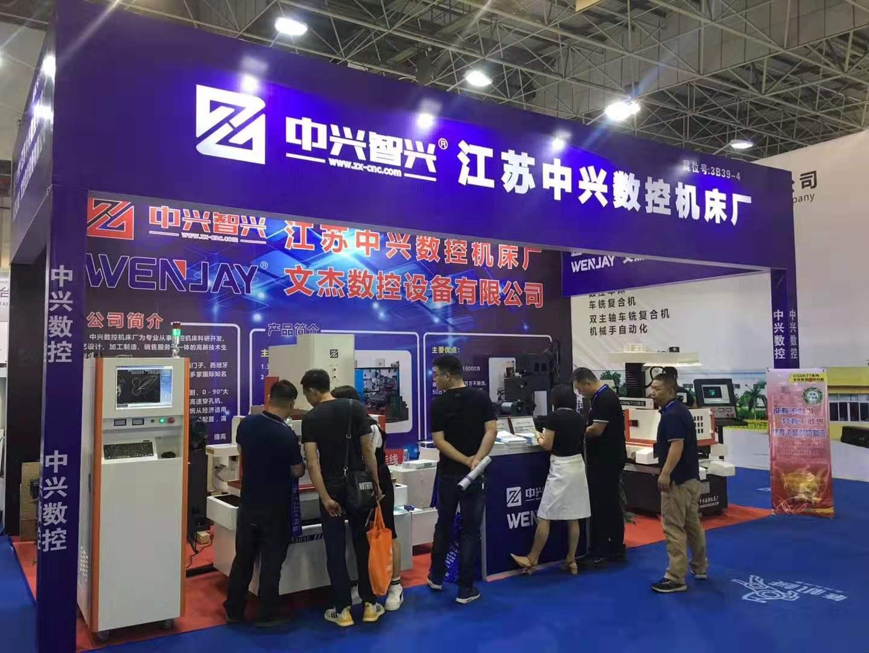 China Dongguan Machinery Exhibition